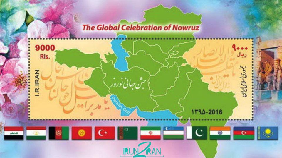 countries-celebrating-Nowruz