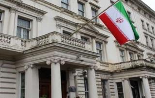 Իրանի դեսպանատունը
