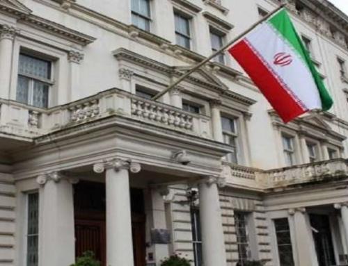 Iranian Embassy List