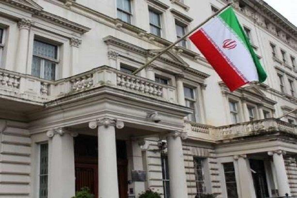 iran embassy