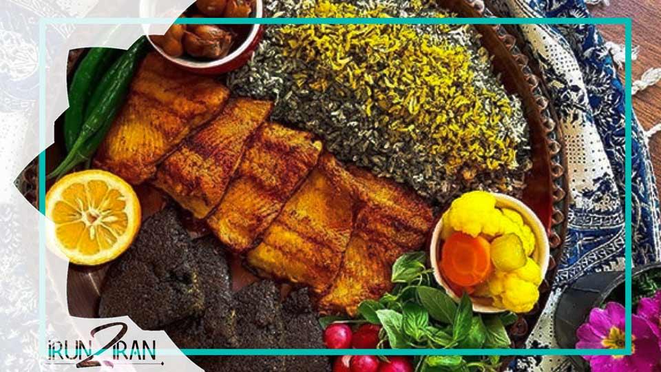 nowruz-dinner