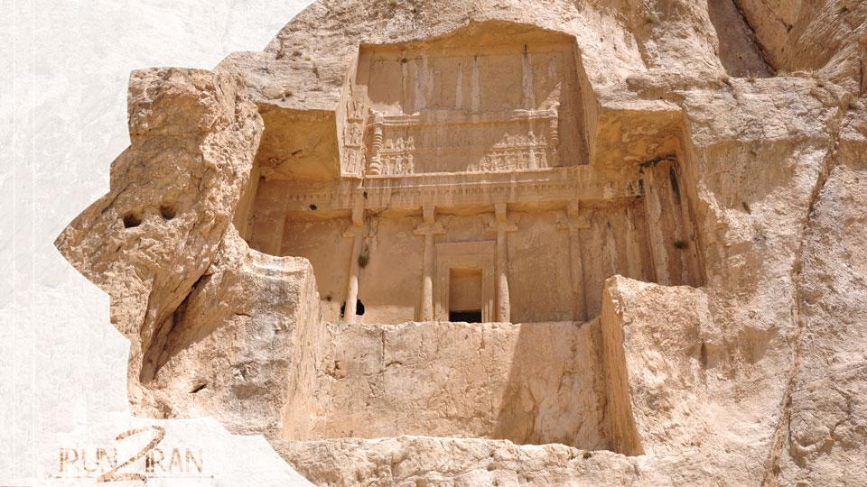 persepolis world heritage