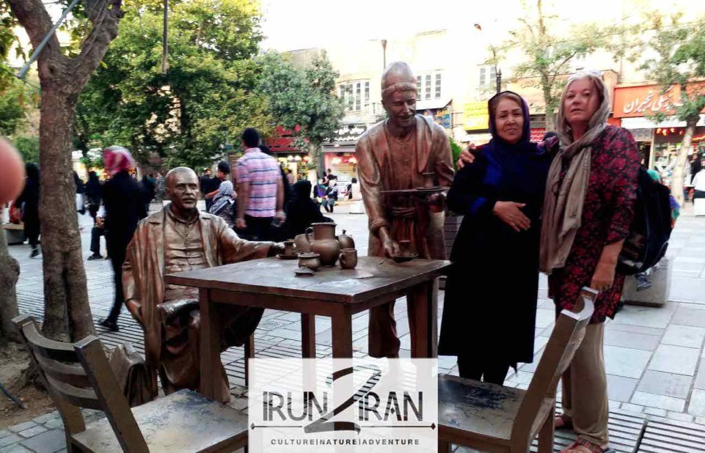 Iran FAm trip