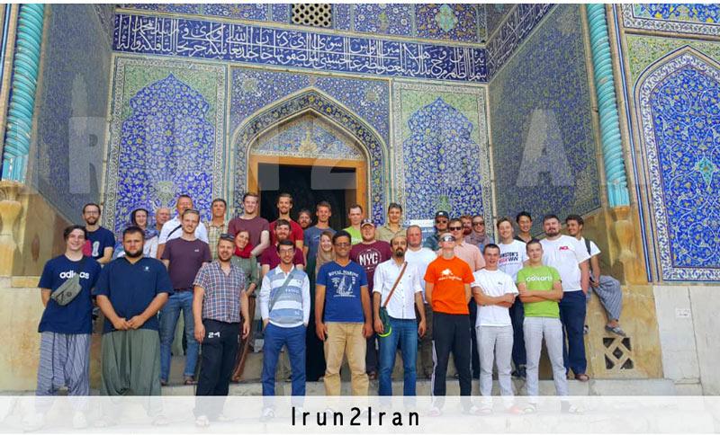 Mongol rally convoys visiting Iran Isfahan.
