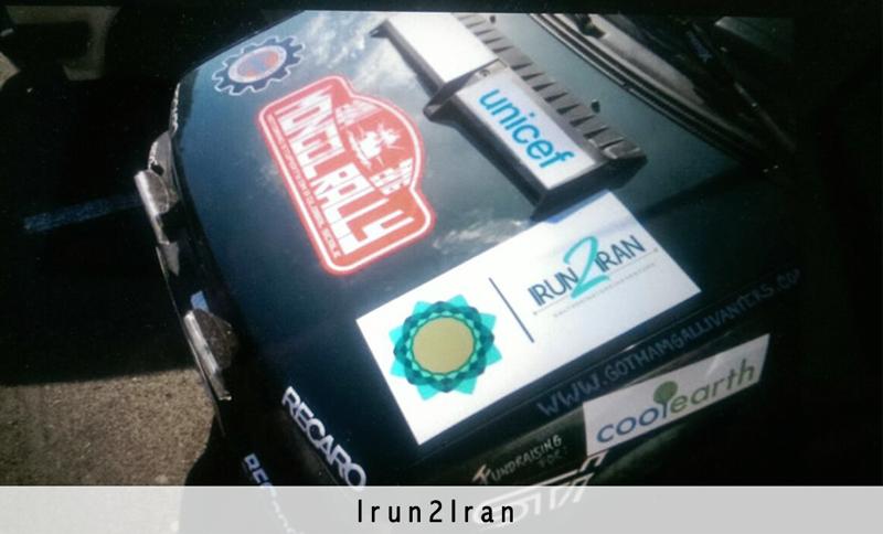 mongol-rally-adventure-Cross-Iran