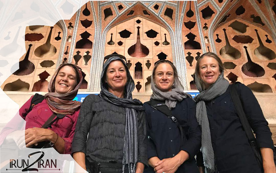Is it safe to travel to Iran? Iran is a safe destination for females