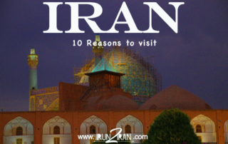 10-reasons-to-visit-Iran-irun2iran1
