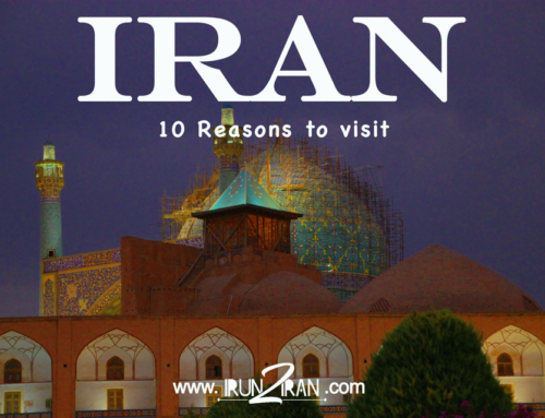 10 Reasons to Put Iran on Top of Your Trip List