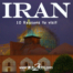 10-reasons-to-visit-Iran-irun2iran1