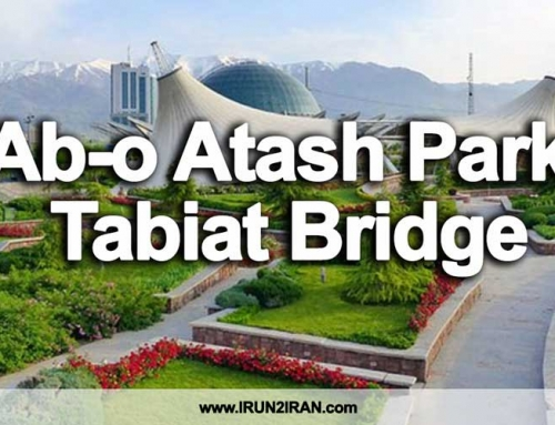Ab-o-Atash Park & Tabiat Bridge, Tehran