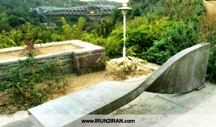 AB-o-Atash-Park,-Tabiat-Bridge-benches