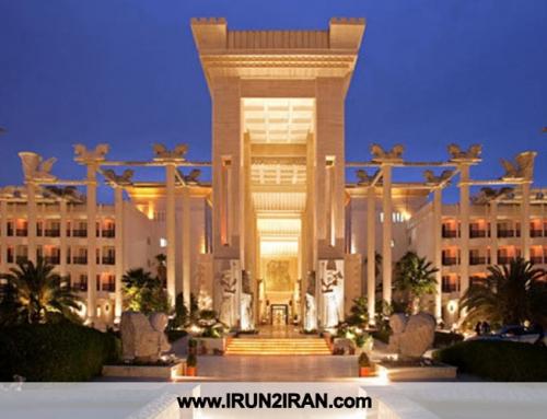 Dariush Hotel, Kish