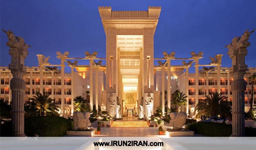 Dariush Hotel online booking 5* hotel in Kish