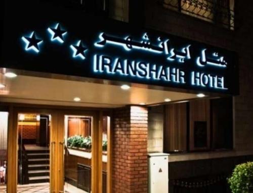 Iranshahr Hotel, Tehran
