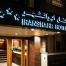 iranshahr hotel tehran booking