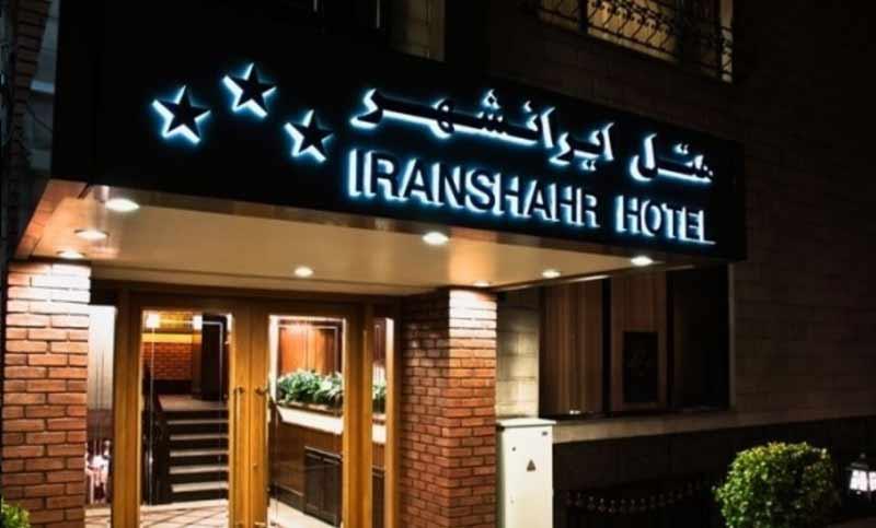 Iranshahr hotel online booking 3* hotel in Tehran