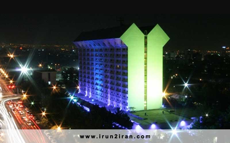Laleh-Hotel-Tehran online booking 5* hotel in Tehran